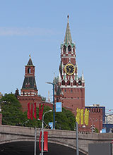 Спасская и Средняя Арсенальная башни Московского Кремля